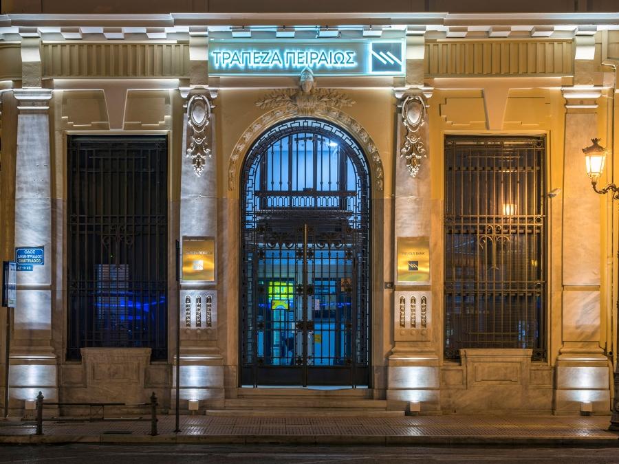 PIRAEUS BANK VOLOS